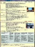 ふわりん2017 第3報 -20170118 2.jpg