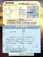 ふわりん2017 第3報 -20170118 4.jpg
